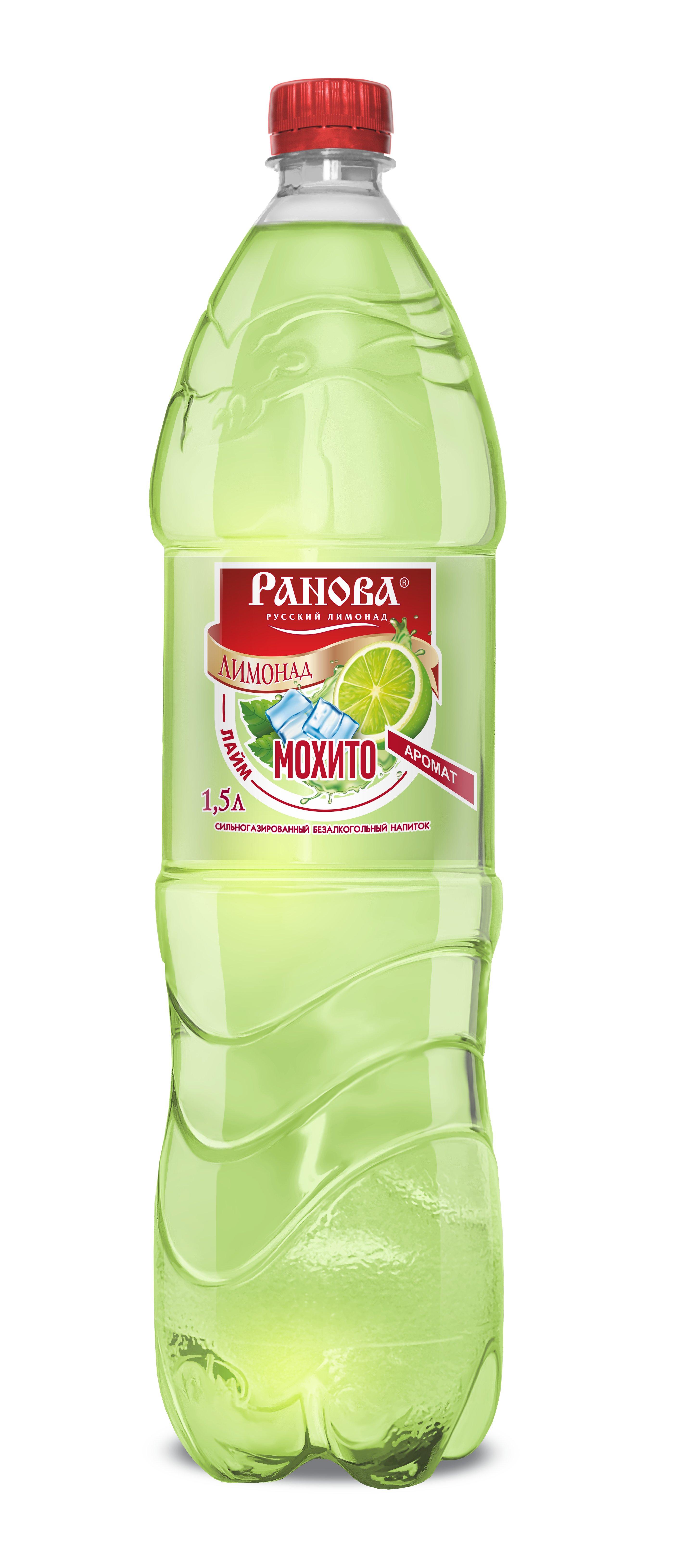 Лимонад Мохито 1,5 л.